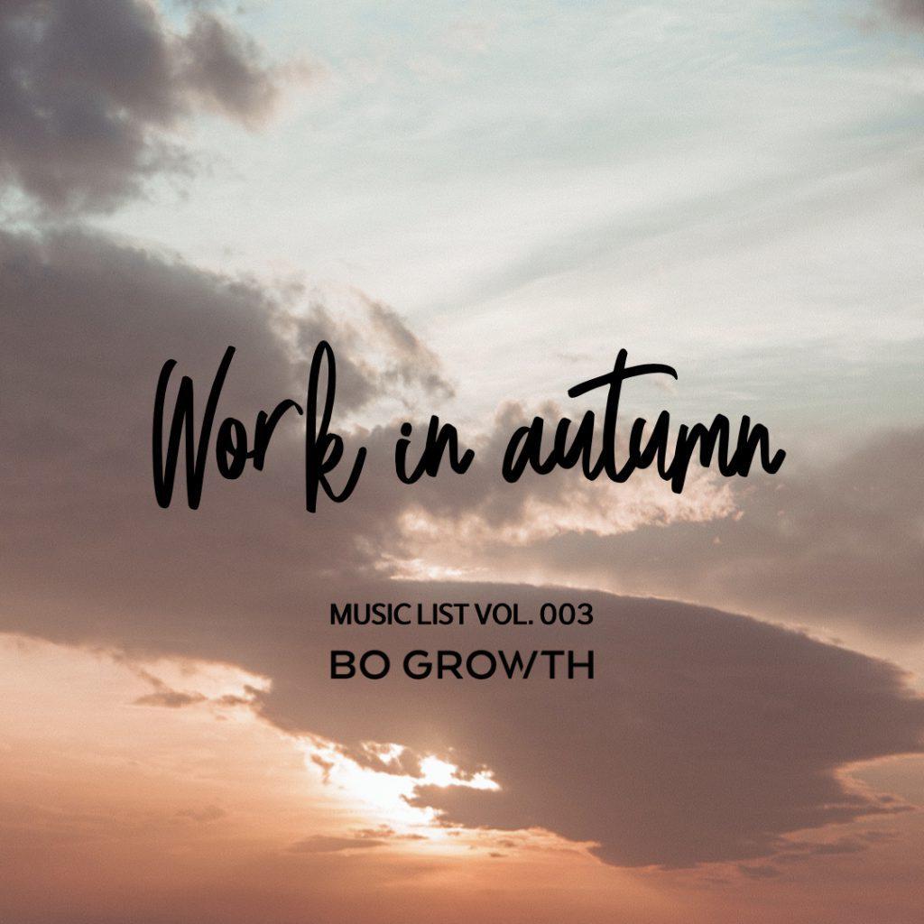 Música para trabajar